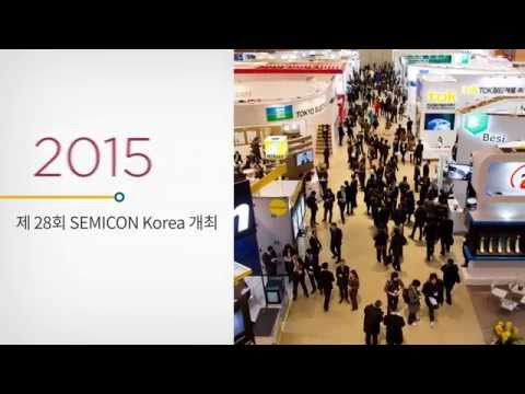 Semicon Korea 2017