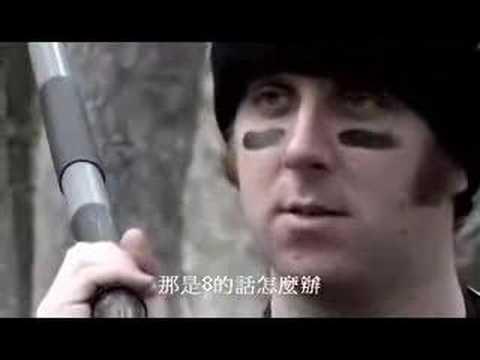 根據可靠的消息,微軟的超經典遊戲「採地雷」就要拍成真人電影了!!