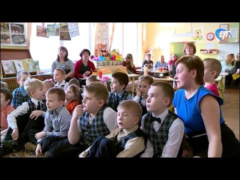 В Великом Новгороде прошла презентация региональной инновационной площадки по инклюзивному образованию
