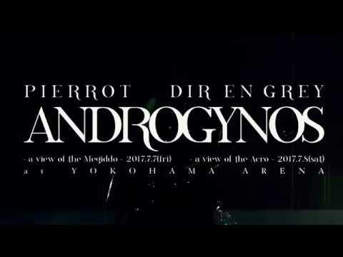 LIVE Blu-ray & DVD『ANDROGYNOS』Trailer【PIERROT ver.】