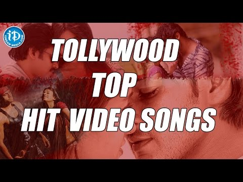 Tollywood Top Hit Video Songs Back To Back || Jukebox