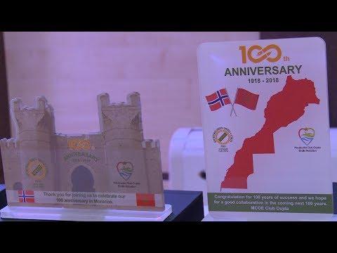 """المغرب-النرويج.. نادي """"إس كو سبيد"""" أوسلو يحتفل بذكرى تأسيسه المئوية"""