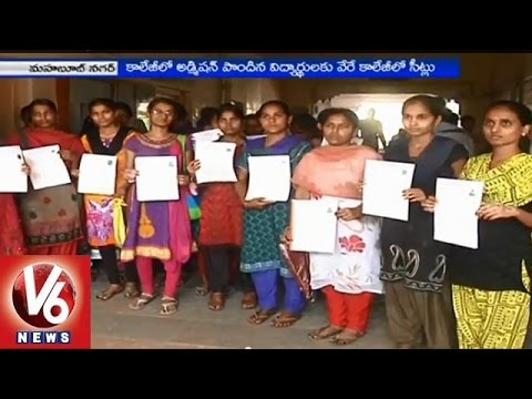 Government officers seized NITS college for fake admissions 28022015