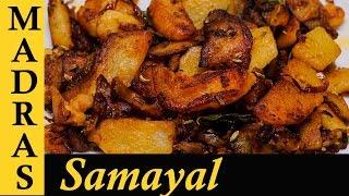 Potato Fry in Tamil | Potato Poriyal | Urulai Kizhangu Varuval | Potato Recipes in Tamil