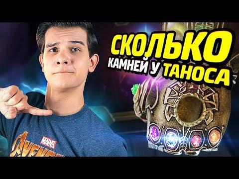 КАМЕНЬ ДУШИ ПОКАЗАЛИ -  \МСТИТЕЛИ: ВОЙНА БЕСКОНЕЧНОСТИ\ - DomaVideo.Ru