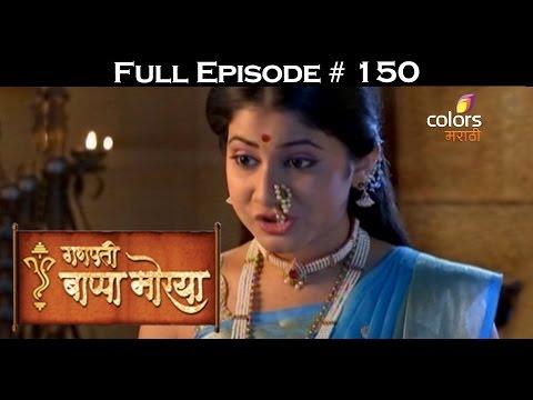 Ganpati-Bappa-Morya--16th-May-2016--गणपती-बाप्पा-मोरया--Full-Episode
