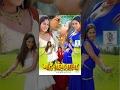 Mard Tangewala [Superhit NEW Bhojpuri Movie] Cast - Viraj Bhatt, Anjana Singh, Kajal Raghwani