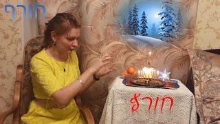 Времена года на иврите: ЗИМА. Морозные фразы