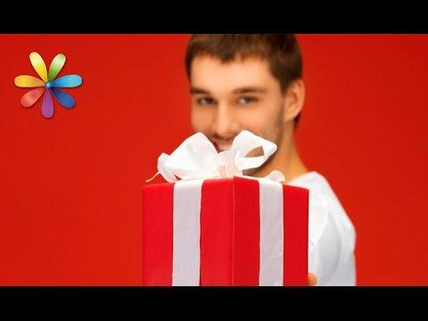 5 ошибок, из-за которых ваш мужчина не дарит вам подарки! – Все буде добре. Выпуск 756 от 11.02.16 (видео)