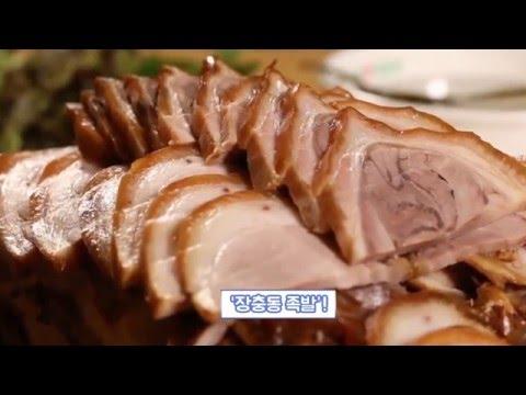 2015 중소기업 제품 홍보동영상