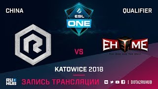 Rock vs EHOME, ESL One Katowice CN, game 2 [Lex, 4ce]