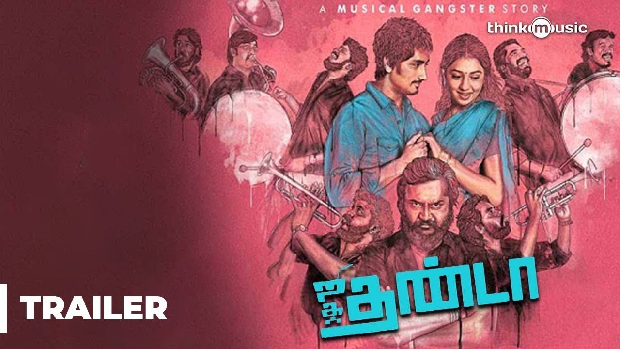 Jigarthanda Official Theatrical Trailer