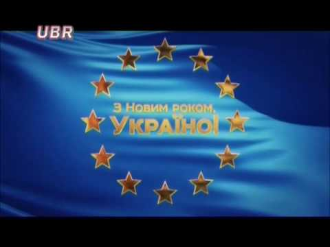 последние минуты вещания UBR