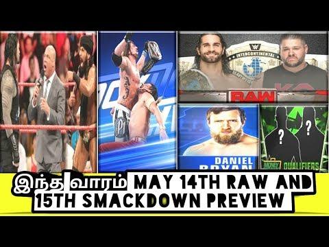இந்த வாரம் May 14th RAW And 15th Smackdown PreviewWorld Wrestling Tamil