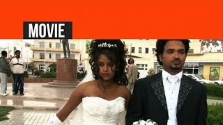 Salh Saed - ዘይተፈጸመ ህይወት / Zeytefetseme Hywet - (Official Eritrean Movie)