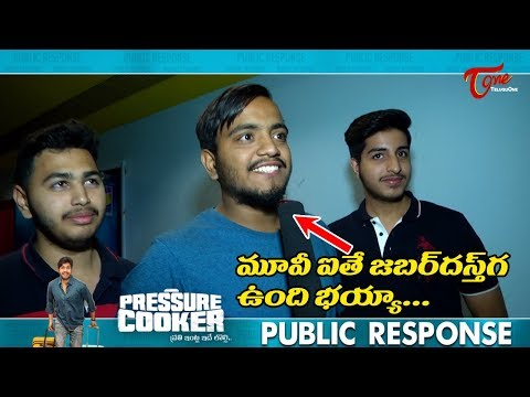 Pressure Cooker Movie Public Response at Prasads IMAX | TeluguOne Cinema