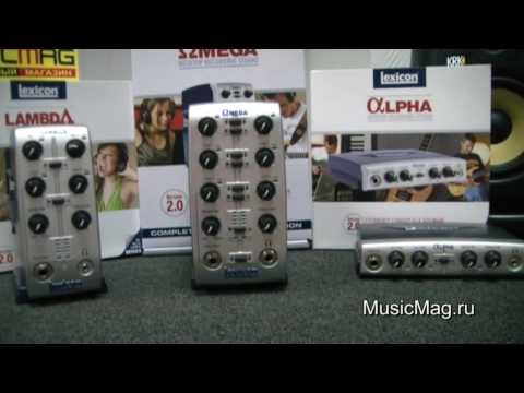 MusicMag.ru: Lexicon Alpha, Lambda, Omega audio interfaces video review!