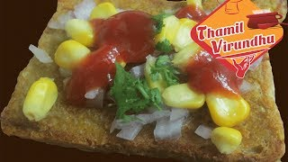bread with potato spread in Tamil ( English subtitle ) - Simple,healthy breakfast recipe