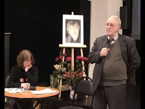Вечер памяти Александра Трошина