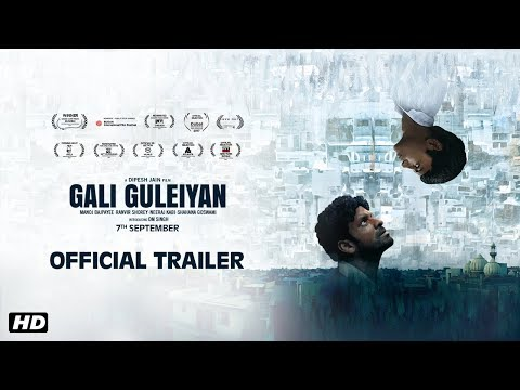Gali Guleiyan - In the Shadows | Official Trailer | Manoj Bajpayee | Dipesh Jain | 7th September
