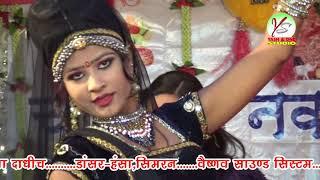 Download Lagu दिपा depa dadich  nev bhajan  paroli live  rec  -yash&DND HD LIVE Mp3