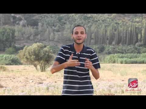 الحلقة الثانية عشر - يا باغي الخير أقبل