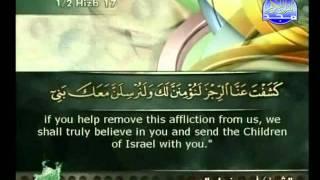 الجزء 9 الربع 2 :الشيخ أحمد بن علي العجمي