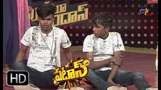 Video Patas | Bindas Brothers | 6th March 2018| ETV Plus MP3, 3GP, MP4, WEBM, AVI, FLV Juli 2018