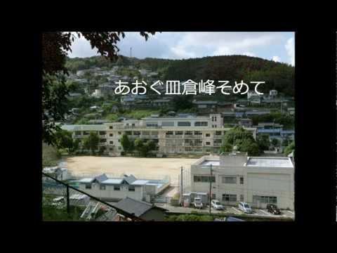 高槻小学校校歌.wmv