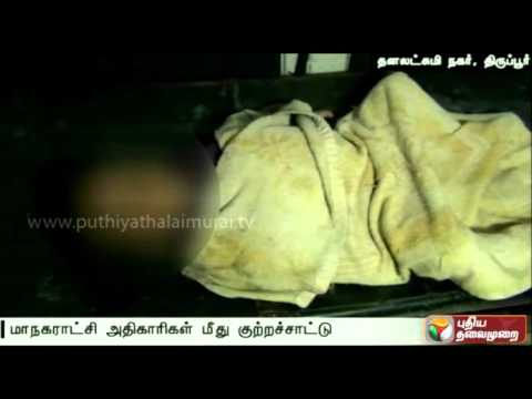 Protest-at-midnight-by-residents-of-Dhanalaxmi-Nagar-Tiruppur-as-an-infant-dies