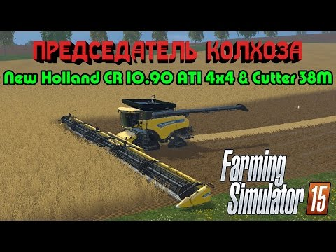 New Holland CR 1090 ATI 4x4 QuadTrac