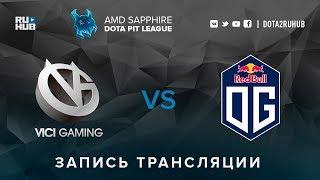 Vici Gaming vs OG, AMD SAPPHIRE Dota PIT, game 1 [Faker, GodHunt]