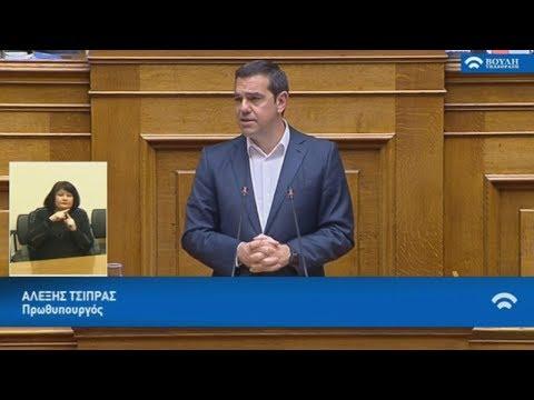 Απόσπασμα από την ομιλία του Αλέξη Τσίπρα στη συζήτηση  για την αναθεώρηση του Συντάγματος στη Βουλή