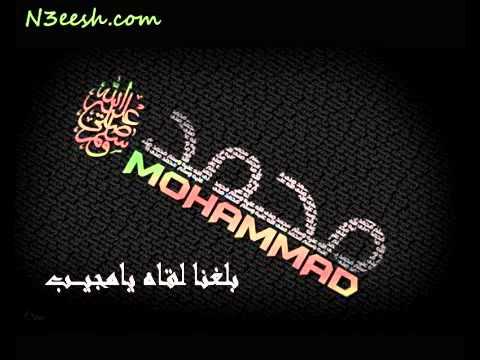 Abdul Rahman Muhammad - Law Kaana Bainana