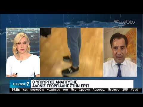 Α. Γεωργιάδης: Ανοίγουν από τη Δευτέρα τα εμπορικά κέντρα   15/05/2020   ΕΡΤ
