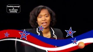 EBS COMMUNITY CONVERSATIONS SERIES - Liz Matory for Congress