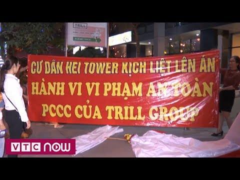 Sợ giống Carina, cư dân Hei Tower phản đối chủ đầu tư | VTC1 - Thời lượng: 107 giây.