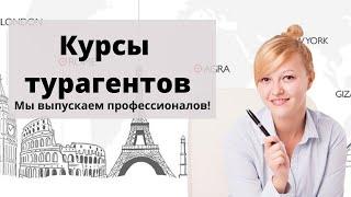 Светлана Екельчик (Ашдод)