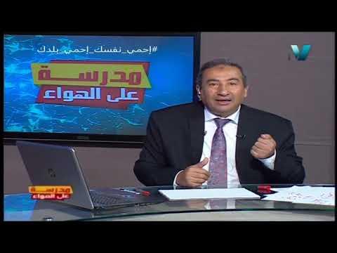 شرح درس النحو : اسم الفعل | لغة عربية 2 ثانوي ترم 2