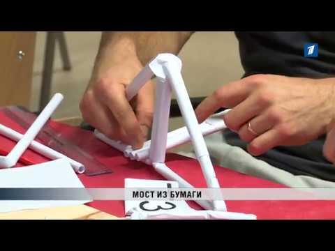 Как сделать бумажный мост своими руками