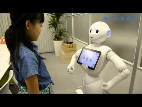 塾講師に人型ロボット