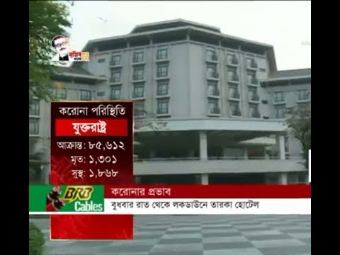 A luxury hotel undergoes lockdown since Wednesday (27-03-2020) Courtesy: Independent TV