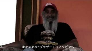 Message From Shashamane (Ethiopia)