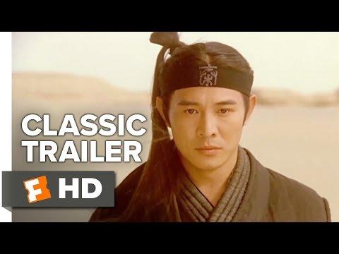 Hero (2002) Official Trailer 1 - Jet Li Movie