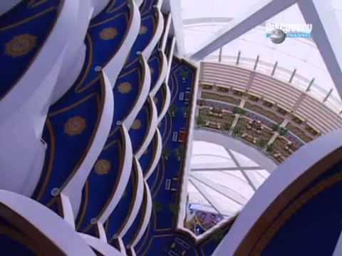 Burj Al Arab Hotel Dubai - 7 Sterne - Dokumentation [ ...
