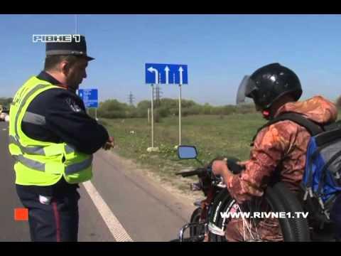 На Рівненщині даішники чатують на мопедистів та мотоциклістів [ВІДЕО]