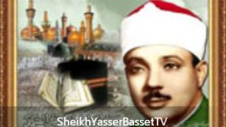 Sheikh Abdul Basit // Surah Maida&Qisar // Syria