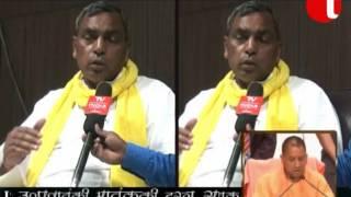 Om Prakash Rajbhar BJP Cabinet Minister Uttar Pradesh Yogi Gov Interview