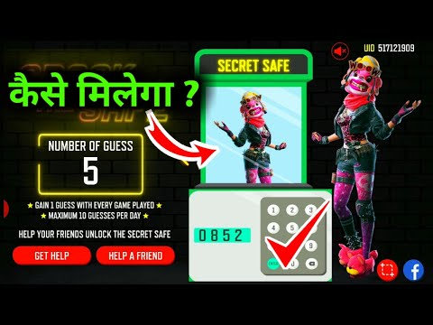 FREE FIRE CRACK THE SAFE EVENT FULL DETAILS|HOW TO GET BUNDLE ?