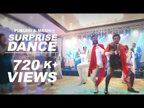 රංගන ශිල්පී පුබුදුගෙයි මාෂිගෙයි වෙඩින් එකේදී අපේ නළු නිළියෝ එකතුවෙලා දුන්න සුපිරි Surprise Dance එක